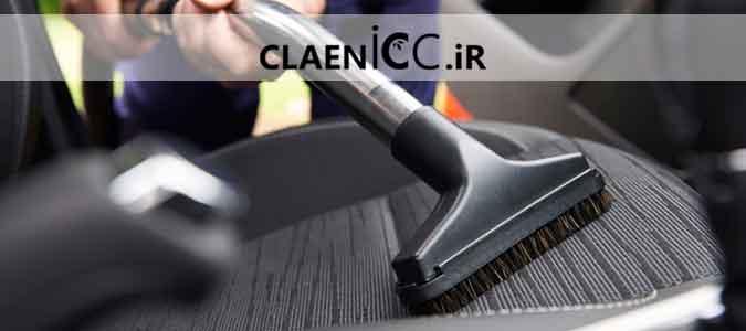 نظافت صندلی خودرو Cleanicc