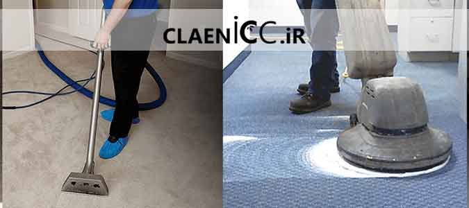 دستگاه شستشوی مبل و فرش